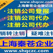 上海徐汇注册汽车用品公司多少钱,注册汽车用品公司的流程