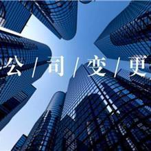 上海闵行注册汽车用品公司多少钱,注册汽车用品公司的流程