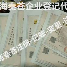上海宝山注册汽车用品公司多少钱,注册汽车用品公司的流程