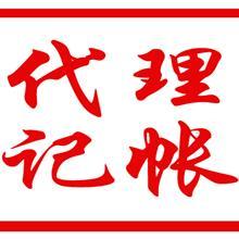 上海奉贤注册汽车用品公司多少钱,注册汽车用品公司的流程