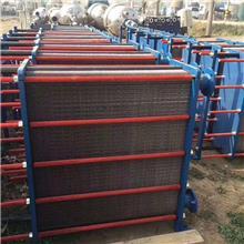 市场供应 不锈钢化工冷凝器 二手化工冷凝器 二手翅片冷凝器