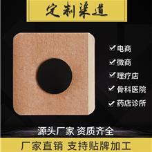 安徽厂家加工 定制无纺布黑膏贴-贴牌定制大尺寸膏贴厂家