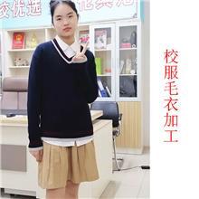 学生校服定制  秋款针织衫加厚外套  英伦风套装  老师款  集体服加工