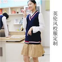 学生校服定制  秋款针织衫马甲  英伦风毛背心套装  老师款  毛衣加工