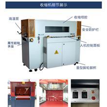 蒸汽收缩炉原理_宝驰_日用品_热风循环式收缩炉_实力源头厂家