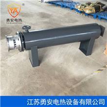 定制熔喷布无纺布管道循环加热器空气/液体/水加热器辅助电加热器