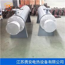工厂无纺布直销现货熔喷布热熔机空气加热器熔喷布管道加热器非标