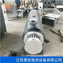 熔喷布热熔机空气加热器 无纺布管道加热器 30KW40kw法兰式电热管