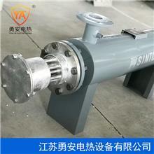 熔喷布无纺布管道循环加热器空气/液体/水加热器辅助电加热器 包