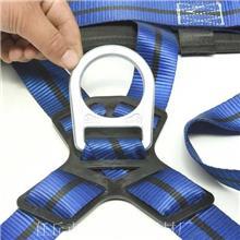 电工安全带 高空作业安全带 高空安全带 定制供应