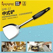 德国斯科勒丁厨房餐具加厚黑色橡胶长柄油锅铲平铲煎铲中式铲