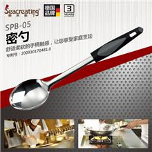 德国Seacreating斯科勒丁厨房用具橡胶黑色手柄密勺