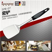 德国斯科勒丁厨房餐具加厚橡胶或金属长柄油锅铲密铲平铲煎铲