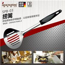 德国Seacreating斯科勒丁厨房餐具橡胶黑色手柄挂式捞离