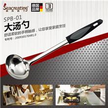 德国斯科勒丁厨房餐具加厚304不锈钢长柄挂式大号盛汤勺子
