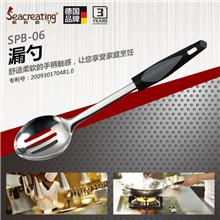 德国Seacreating斯科勒丁厨房用具橡胶黑色手柄漏勺