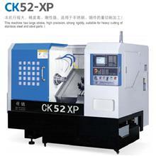 CK52-XP数控车床_精镱_惠州数控车床