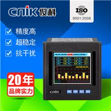 仪科仪表 电力监控仪 电压电流分析仪 谐波分析仪 浙江温州仪器仪表公司
