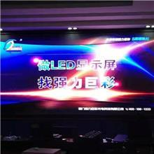 室内p2.5全彩led显示屏小间距p3p4p5p6户外舞台酒吧广告电子屏幕
