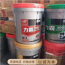 柴汽两用机油 单级重负荷柴机油  柴汽通用机油价格报价