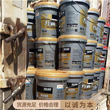 销售厂家柴汽通用机油 工业润滑油柴机油 汽车柴机油