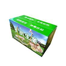 专 业出售电商纸箱,可定制优 质纸箱