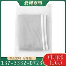 透明服装拉链袋内衣童装文胸打胶袋磨砂塑料包装袋印logo