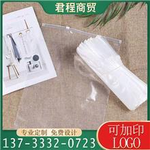 现货服装拉链袋透明磨砂塑料服装文胸衣服包装袋pe拉链袋定制logo