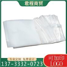 磨砂透明拉链袋内衣服装pe包装袋子塑料自封袋现货文胸拉链袋批发
