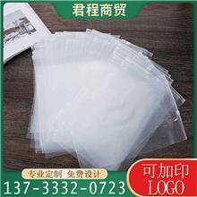 服装拉链袋透明磨砂塑料服装文胸衣服包装袋pe拉链袋定制logo