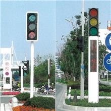 加工定制交通信号灯  LED红黄绿交通信号灯