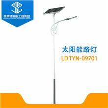 【英莱特照明】厂家直销,价格优惠生产品质优良的太阳能路灯 照明工业 灯具 室外照明灯具