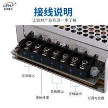 单组 5v20a开关电源 明纬 监控集中供电 led电源100W 稳压可调