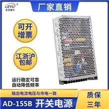 LED开关电源 AD-155A带UPS充电功能监控电源13.8V11A稳压包邮