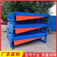 10吨集装箱装卸货平台 3吨上货升降平台20吨固定液压登车桥
