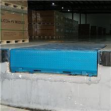 定制固定式登车桥 集装箱卸货平台搬运卸装货物固定液压登车桥