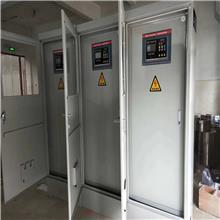 中央空调控制柜 消防控制柜 厂家供应