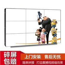 京东方拼接屏价格 LG55寸液晶拼接屏LED三星拼接屏