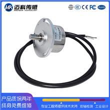 HW225D无触点角度传感器 0-360°无死角测量电位器 编码器