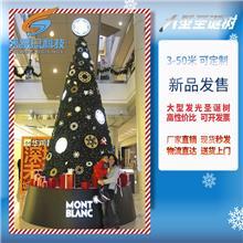 圣诞节装饰大型圣诞树定制4-20米 商场户外大型LED灯光圣诞树
