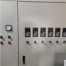 PLC变频控制柜 中央空调控制柜 水泵控制柜销售报价