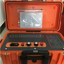 电缆测试高压信号发生器