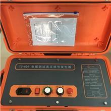 特达电力电缆故障测试仪 电缆测试高压信号发生器 主绝缘故障测试仪