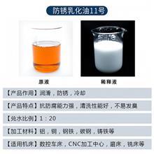 铝合金乳化油 矿用支架乳化油 金属防锈乳化油 德润特种油