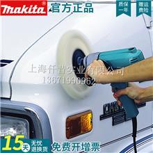 makita牧田汽车抛光机9218PB原装进口手持盘式美容打蜡打磨机