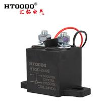 汽车继电器HTQD-24AS