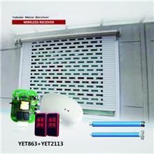 电动门窗控制器 433/315Mhz管状电机接收器 电动车库门控制器 深圳厂家定制开发