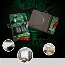 管状电机无线接收器 控制电机正反转停带限位开关 遥控无线接收器