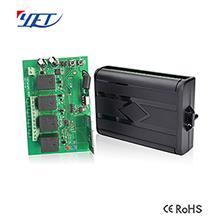 WiFi4路接收器    手机APP远程控制    车库门卷帘门控制器