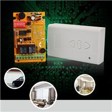 车库门/道闸无线接收器 宽电压大容量315控制器 平移门433无线接收器